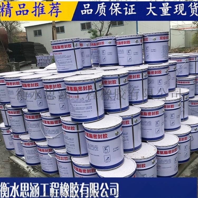 聚硫密封膠 緩膨止水膠 密封膠 聚氨酯874805765