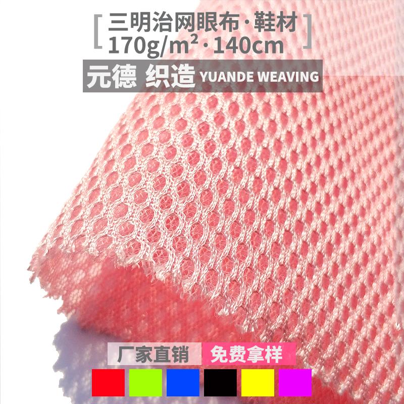 YD-9901主圖新.jpg
