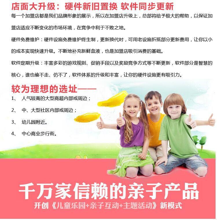 新希望游乐厂家直销淘气堡 室内儿童乐设备设施113647182
