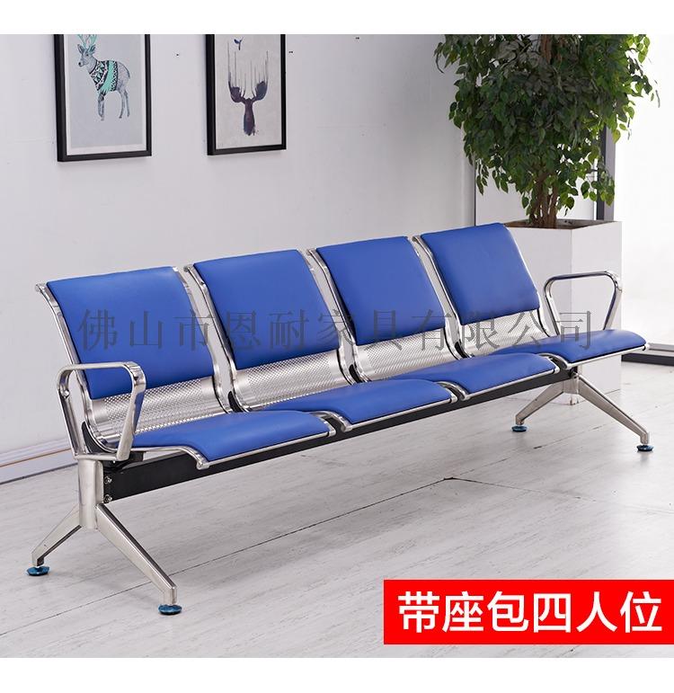 不锈钢座椅-不锈钢连排椅-不锈钢长椅子134436025
