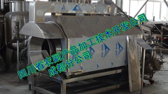 調味蒜粉生產線,複合蒜粉設備,蒜粉生產設備21226042
