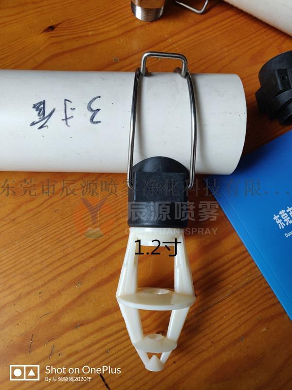 涂装前处理喷淋PP管快速接头双夹扣内牙快拆接头139779765
