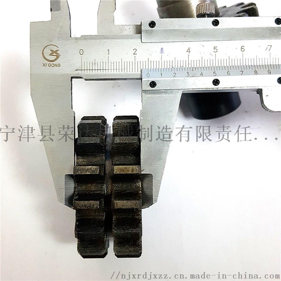 齿形链条CL08内导11片配套15齿链轮20.jpg