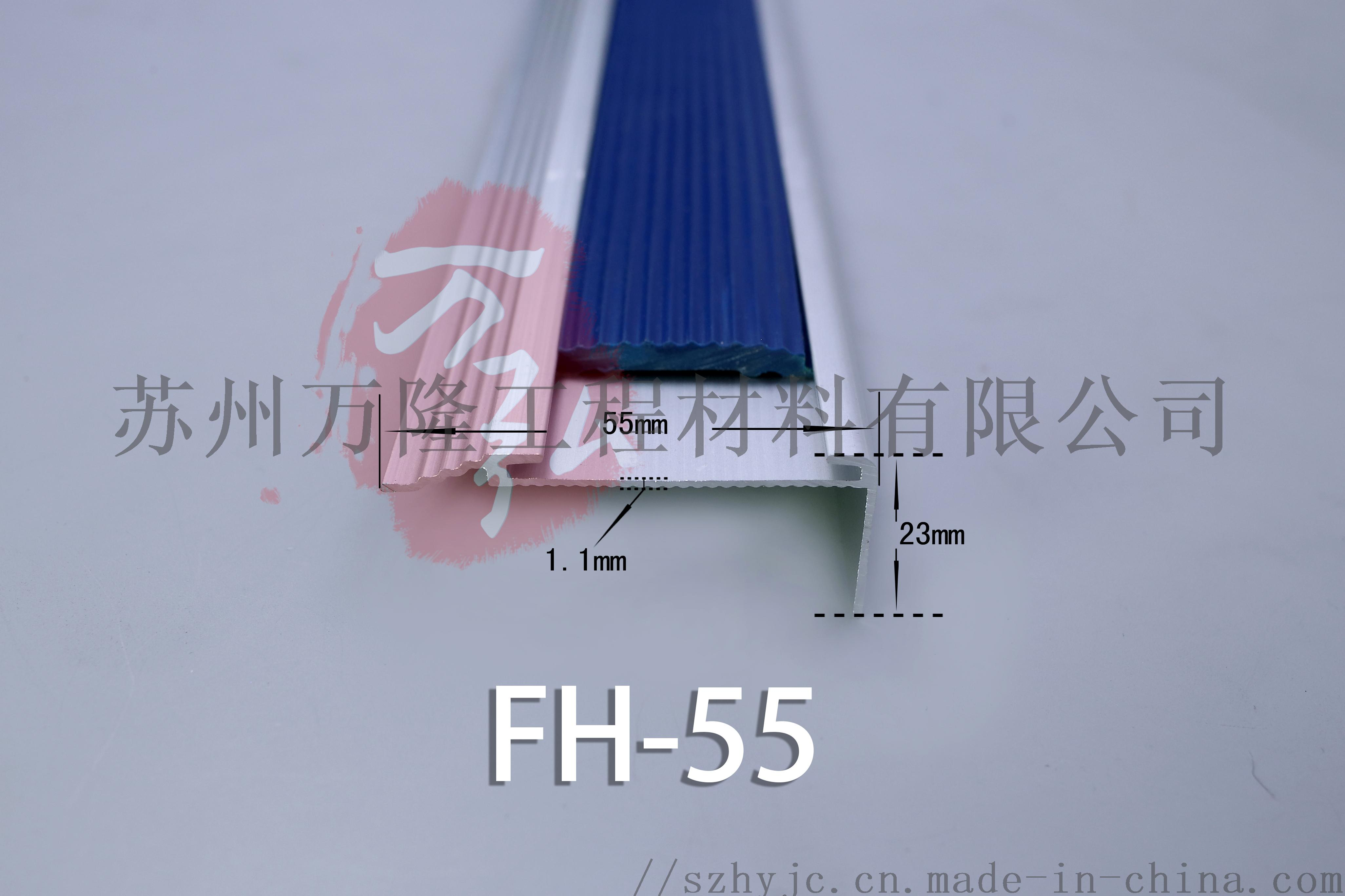 楼梯防滑条种类,铝合金楼梯,踏步防滑条安装方法133909015