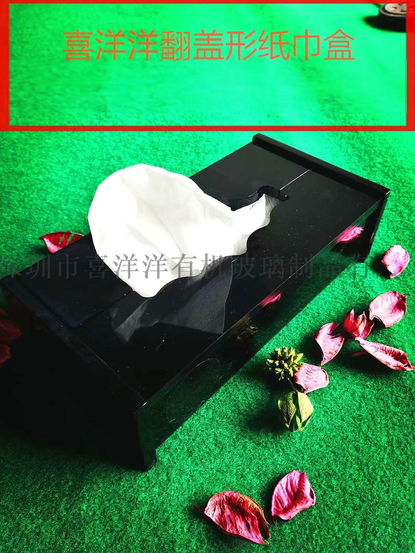 翻盖形纸巾盒