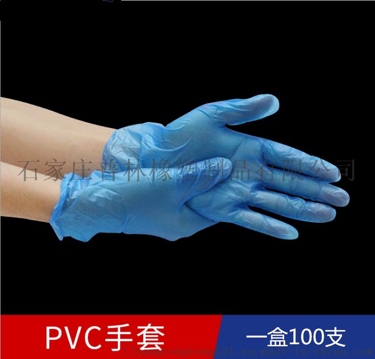 藍色PVC一次性手套家用電子烘焙食品級工廠車間824217122