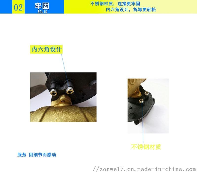 微型电动球阀 水控阀 4分黄铜球阀 DN15109973632