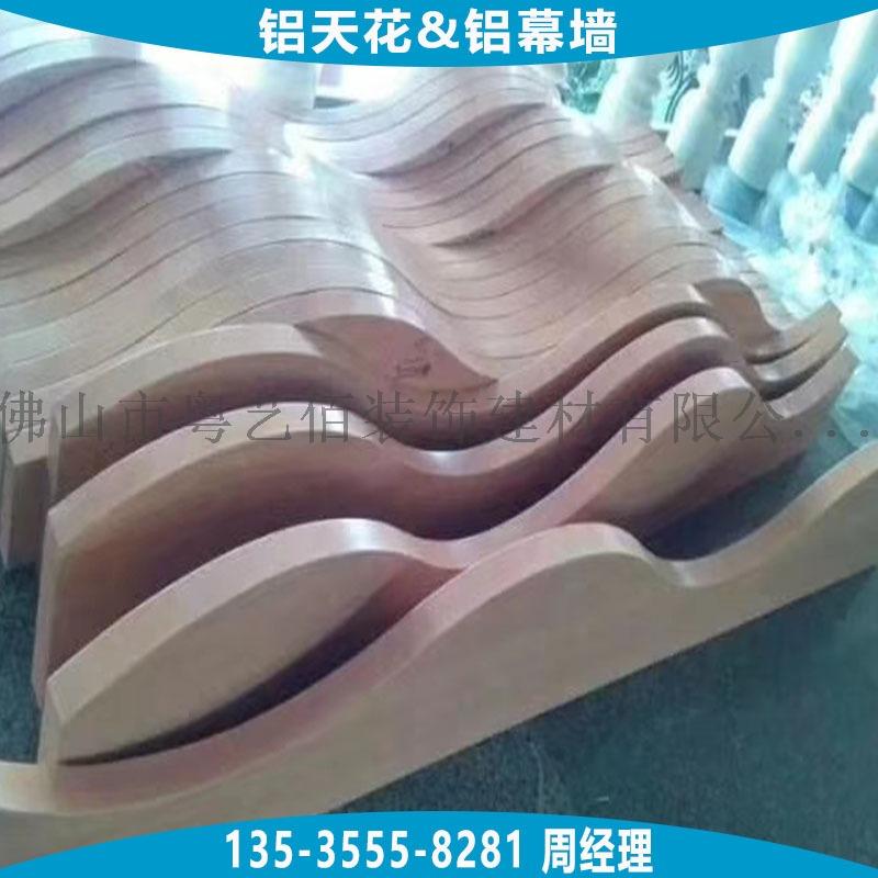 铝单板-波浪弧形铝方通 (10).jpg