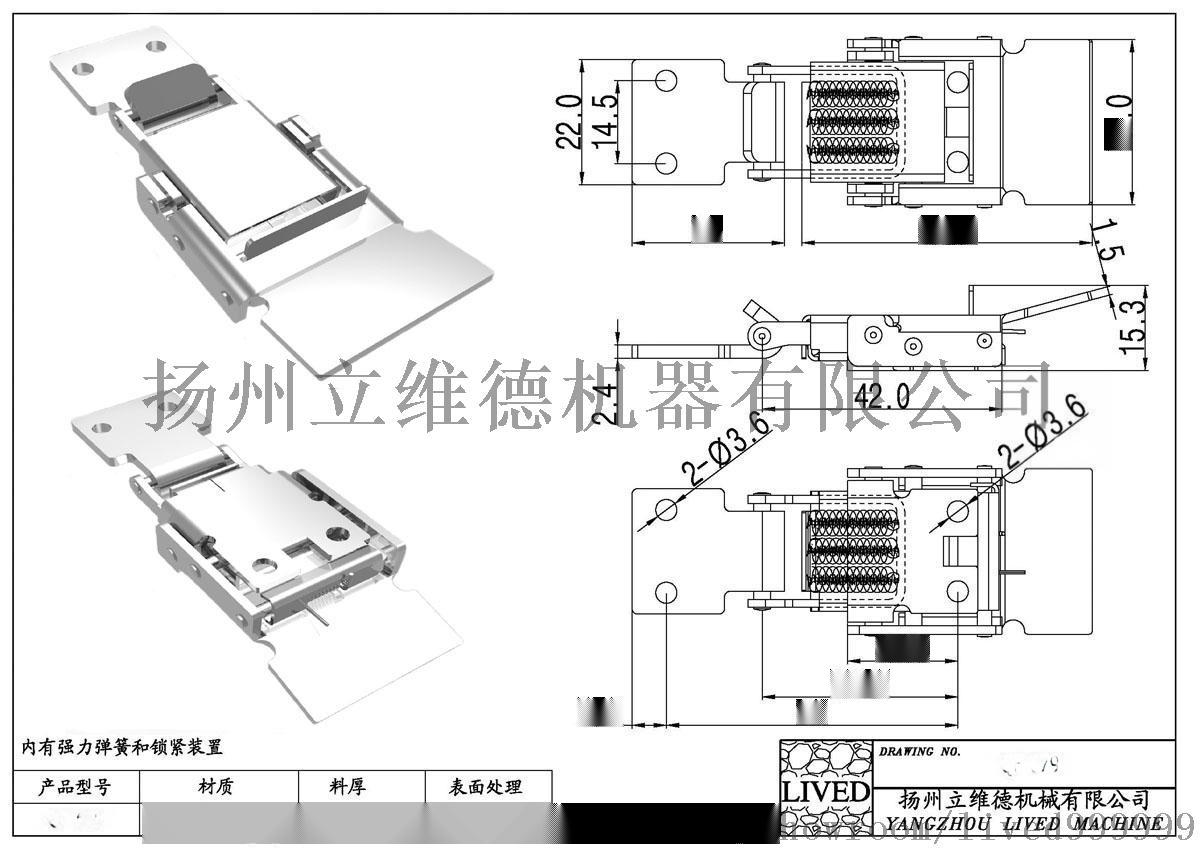 廠家直接銷售 不鏽鋼快開搭扣817864575