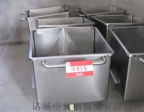 地面裝料料車食品級304加厚料車廠家直銷845898345