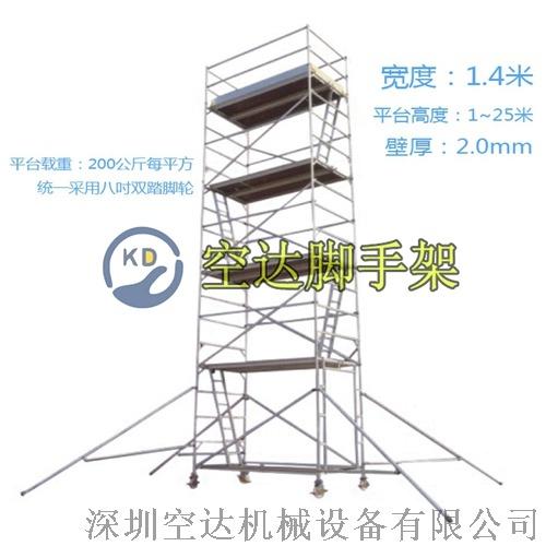 2.5米长斜梯 - 副本.jpg