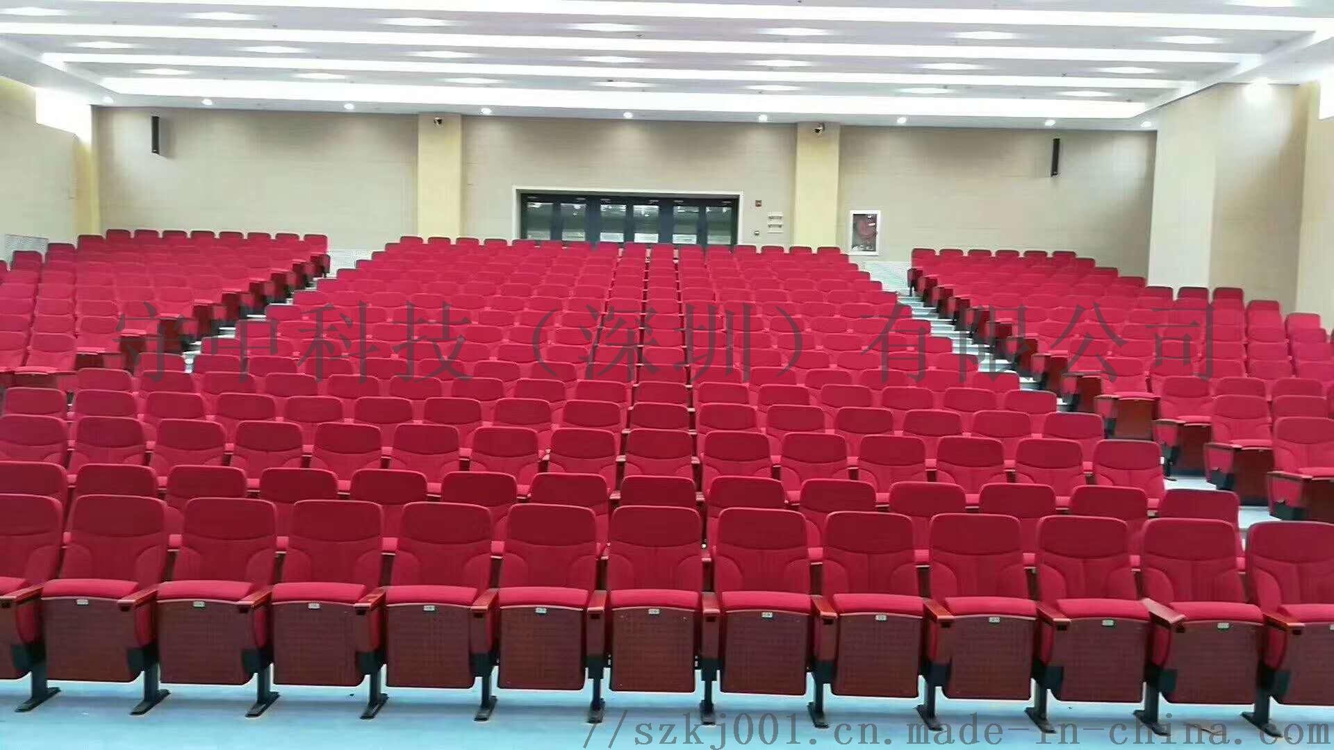 学校礼堂椅-折叠礼堂椅-学校报告厅椅子142271115