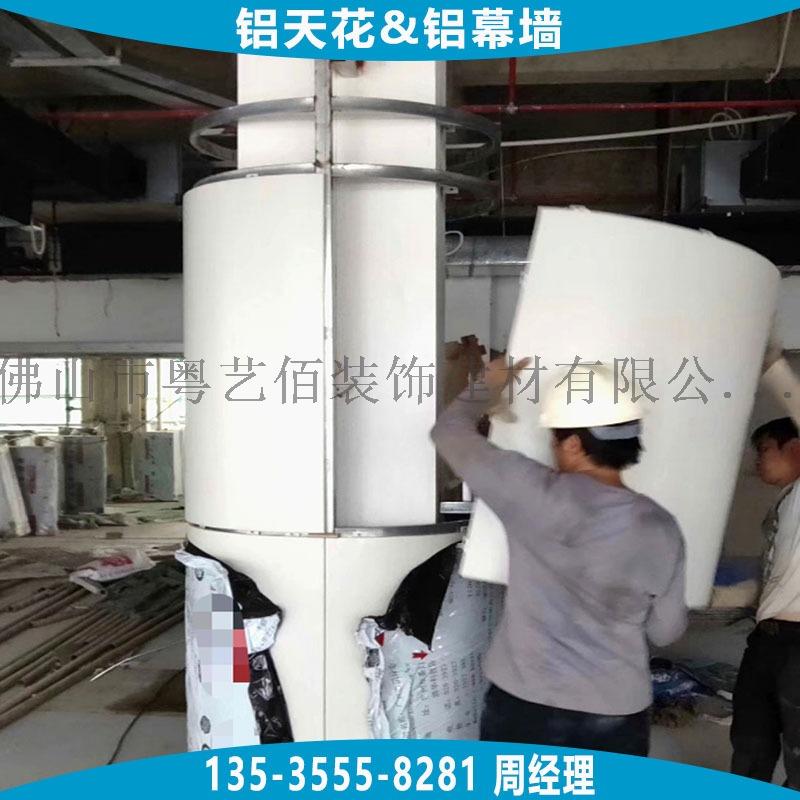 铝单板-包柱子铝单板3-29 (2).jpg