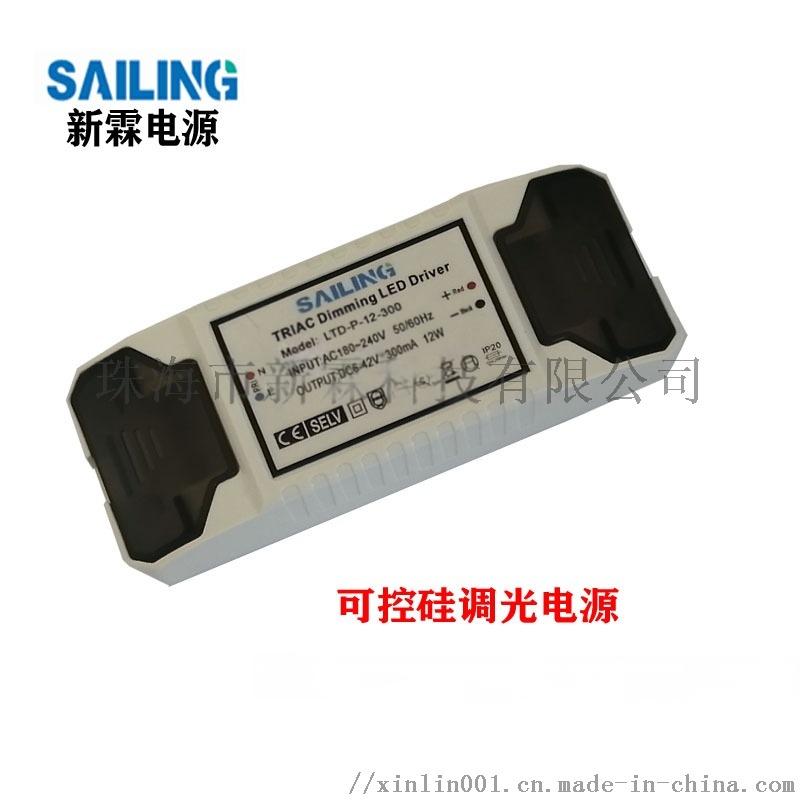 可控矽12W-1 .jpg