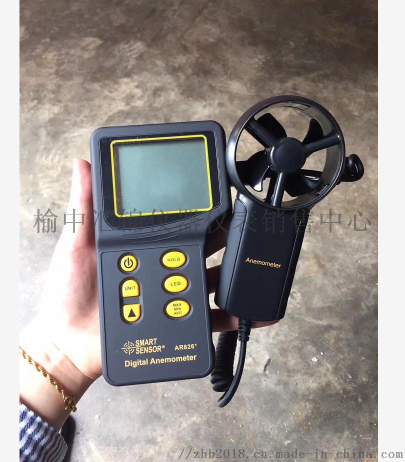 西安风速仪,西安数字式风速仪870865642