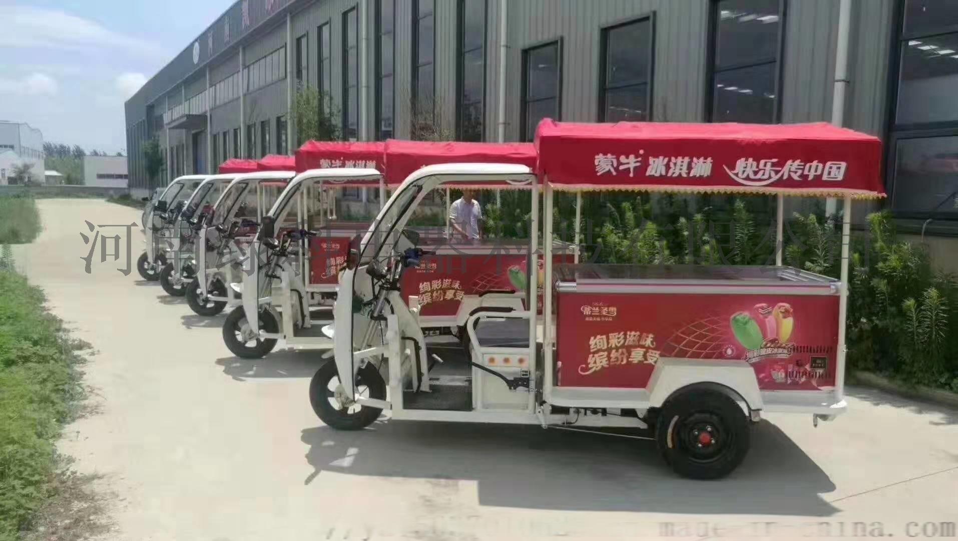 绿科冷链三轮车冷冻车解决冷链运输**一公里难题852259475