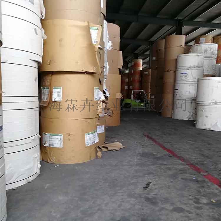 本白牛皮纸盒 手挽袋等通用食品级全木浆白牛皮896140395