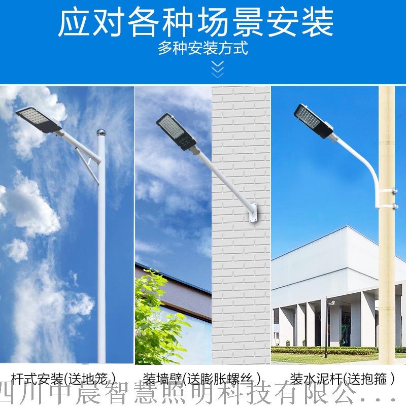 道路灯  产品7  图3.jpg