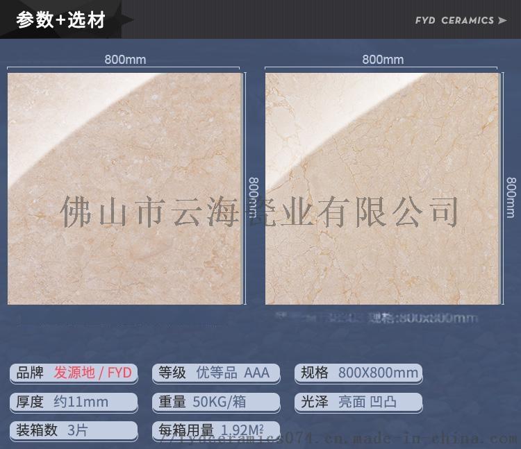 通体大理石-2_19.jpg