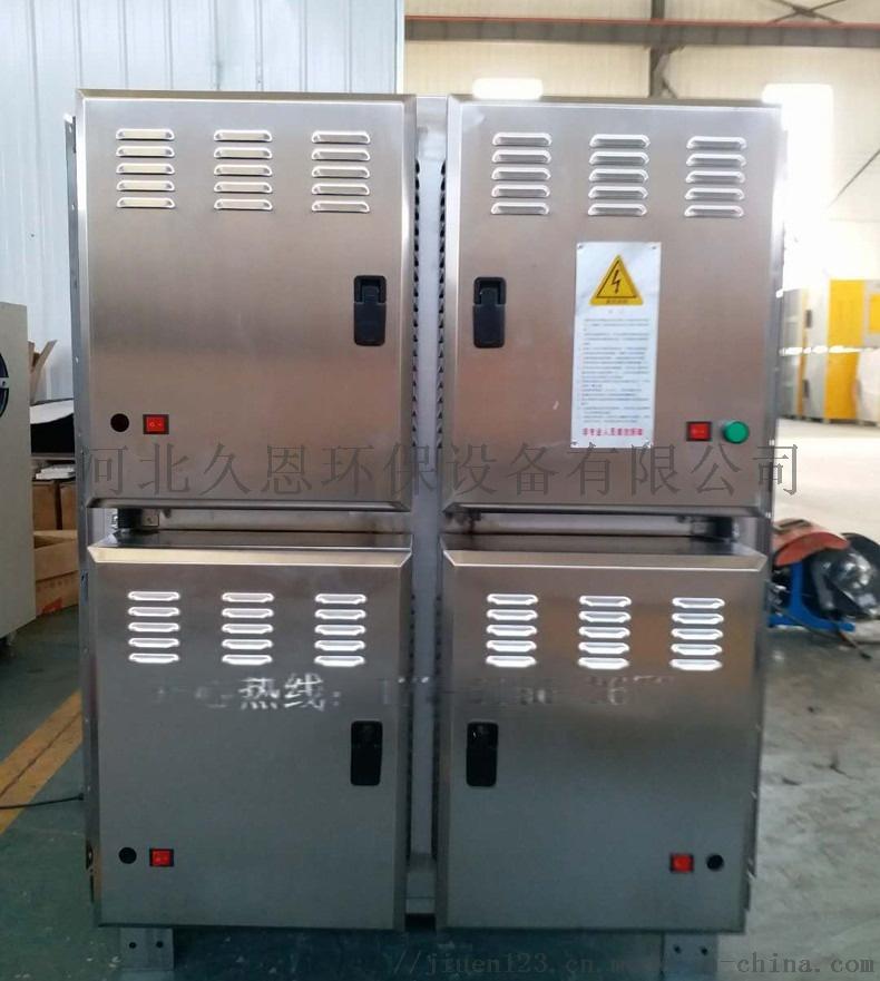 商用油烟净化器清洗方便费用少130804715