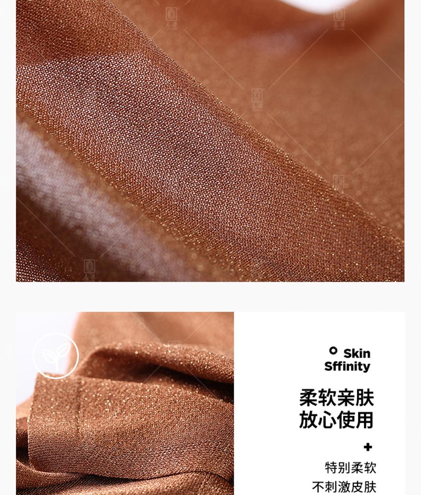 YX型-金银线详情_06.jpg