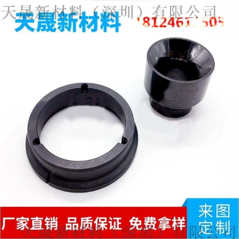 氮化硅陶瓷平板[4].jpg