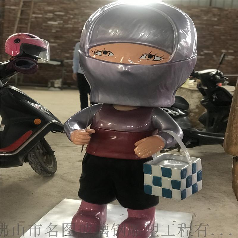 卡通动物雕塑 三水玻璃钢卡通雕塑厂家823015385