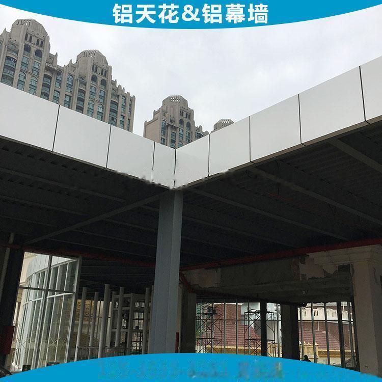 江苏地区2.5毫米厚外墙灰色氟碳漆铝单板 现场量尺定制3毫米厚外墙装饰氟碳铝板61337355