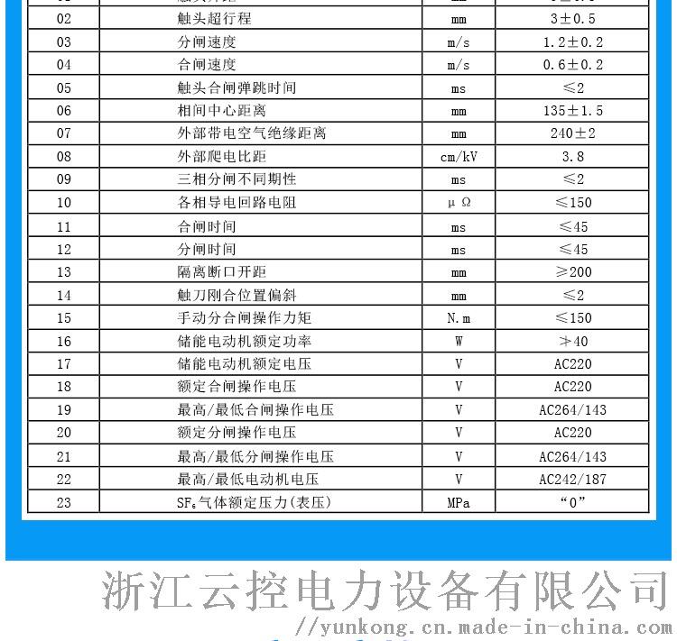 2_看圖王(48)_13.jpg