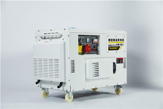 10kw静音柴油发电机 (14).jpg