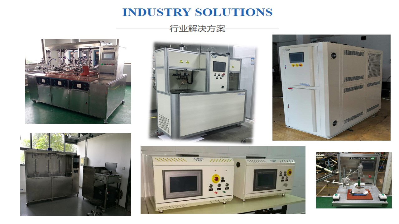 洗衣机测试  洗衣机性能检测设备 QX-9851114584635
