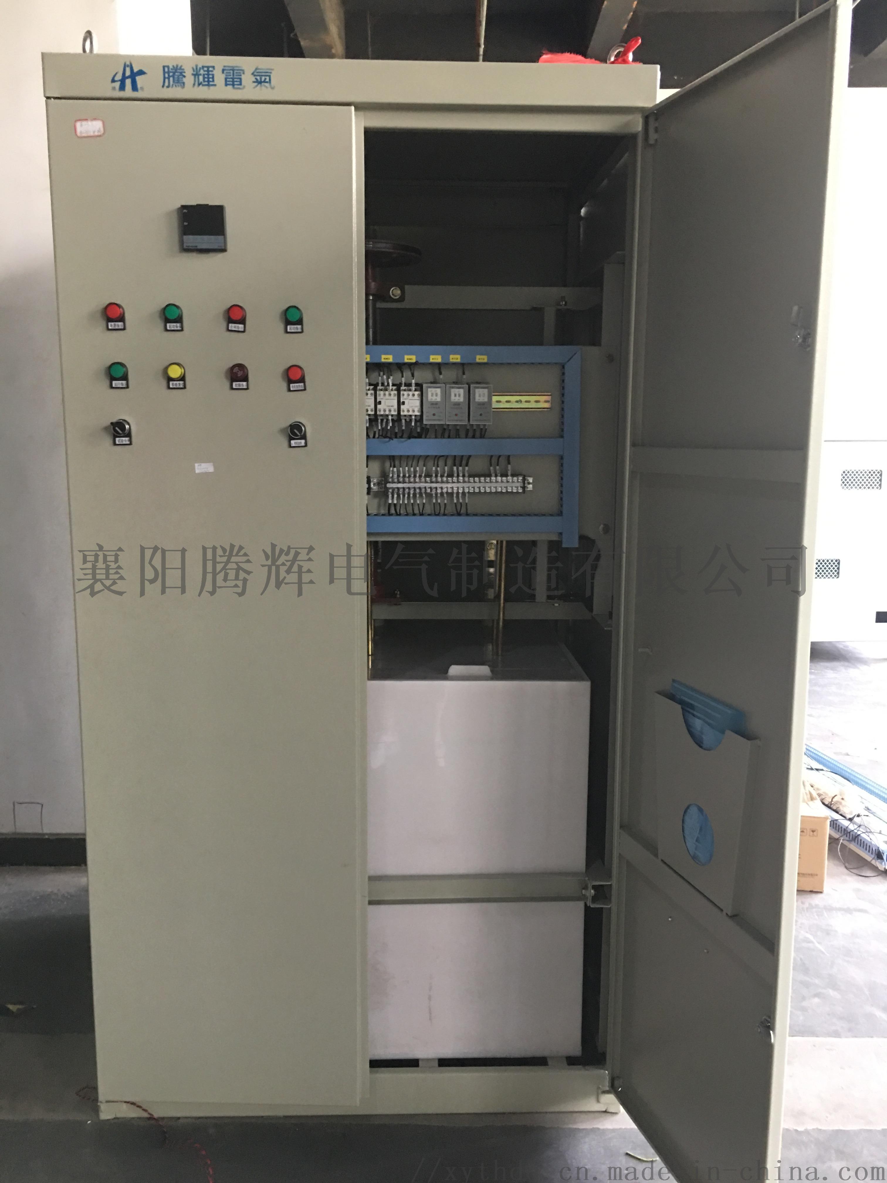 腾辉TRQ液阻起动柜  解决绕线式电机起动难题 高性能     87040385
