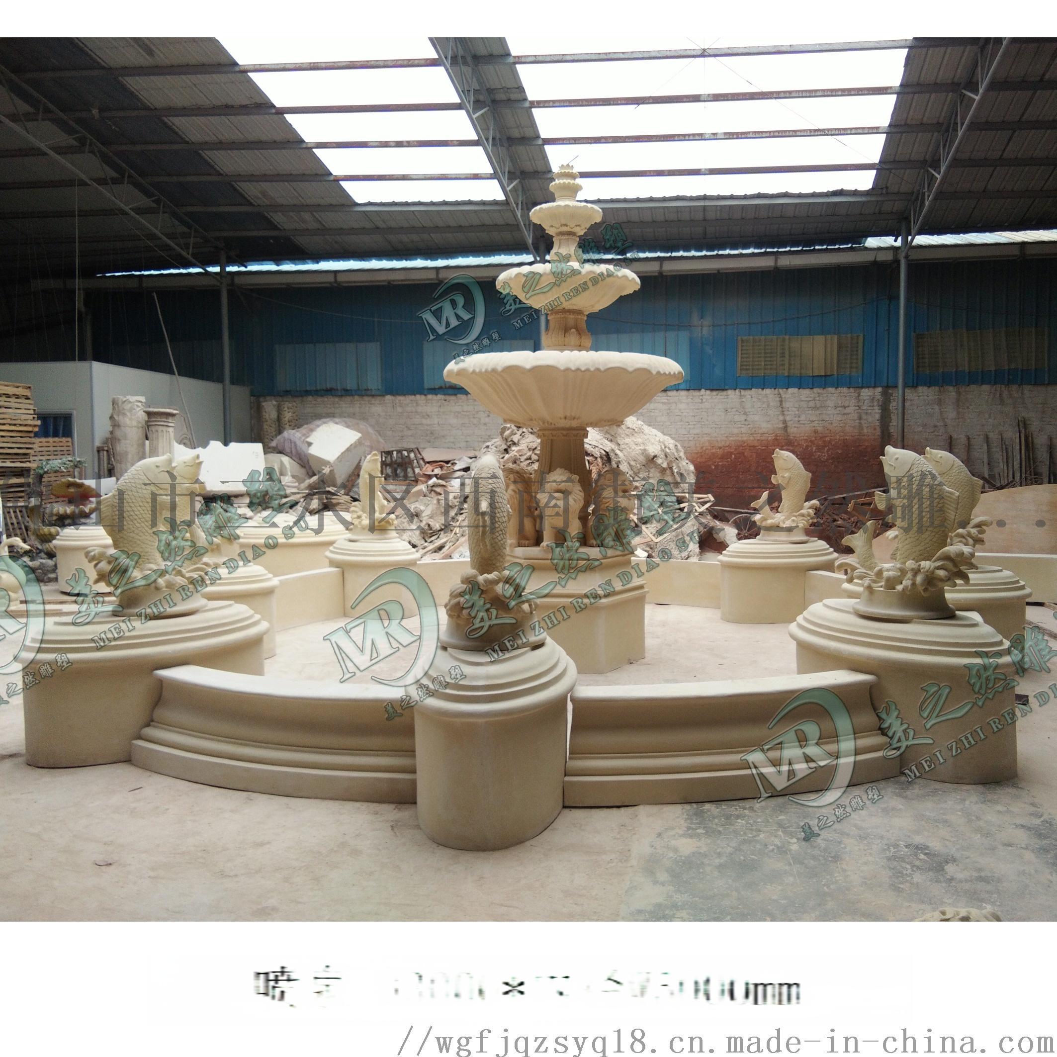 人造砂岩喷泉 玻璃钢雕塑870739025