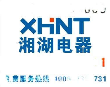 湘湖牌CKDG2116-R隔离开关品牌