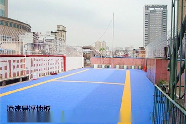 內蒙古室外懸浮地板幼兒園_專業生產廠家829144502