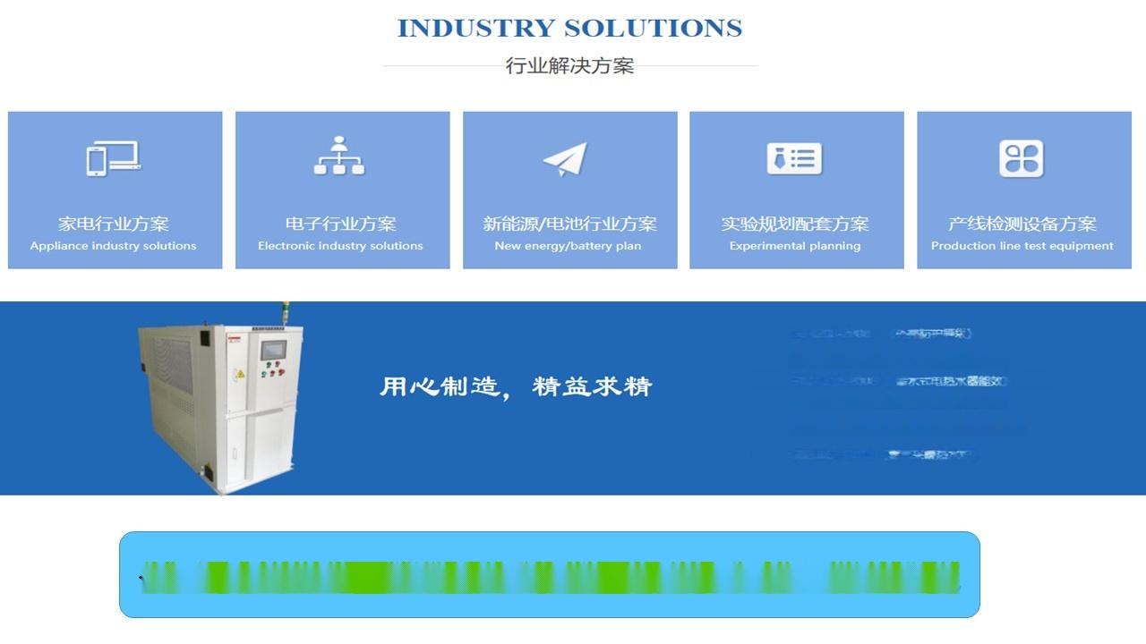 洗衣机测试  洗衣机性能检测设备 QX-9851114584605