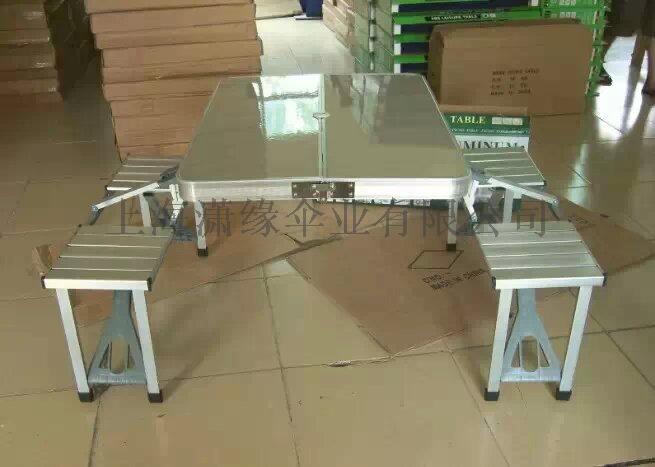铝合金连体折叠桌便携式休闲野餐摆摊桌可折叠桌椅118434022