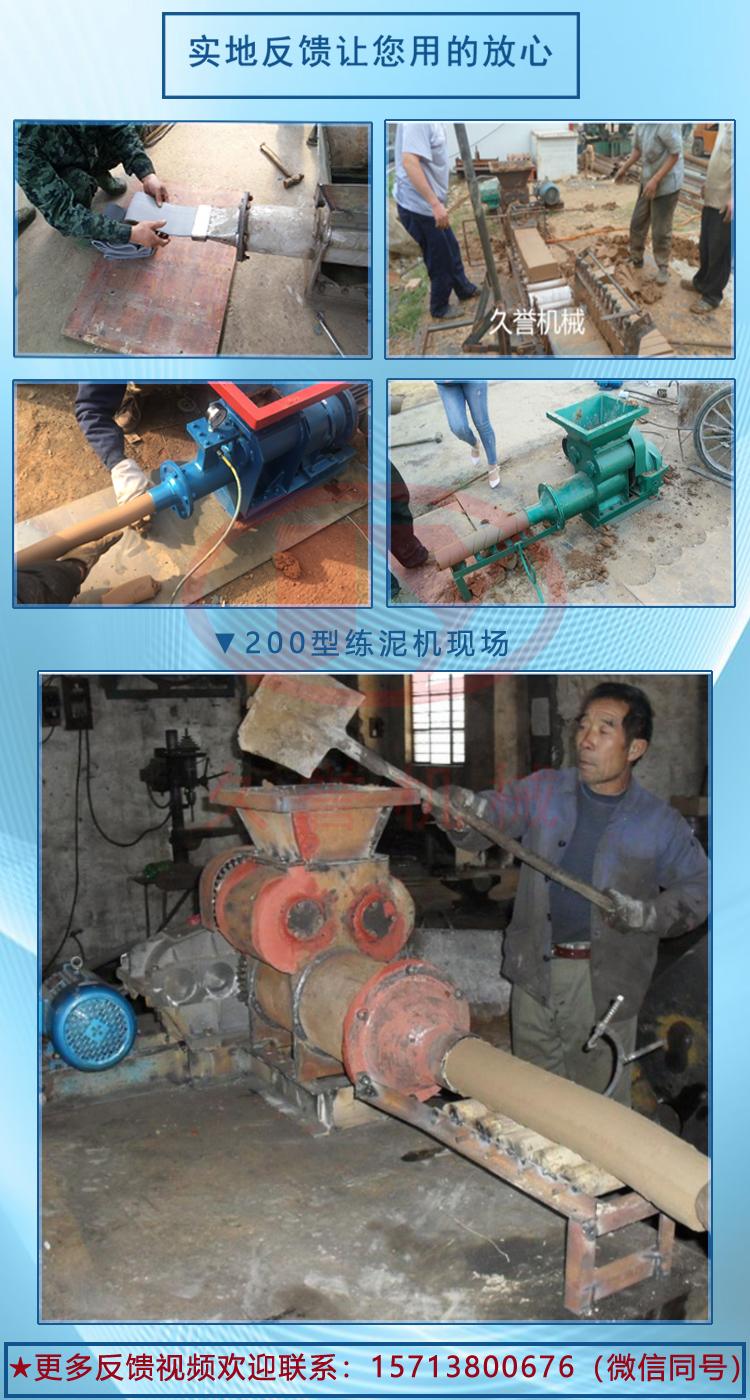 小型炮泥机 220佛像雕塑用搅拌挤出机可定制126455442
