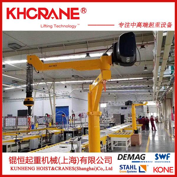 定制气动平衡吊  锟恒AI-80kg智能提升机858501385