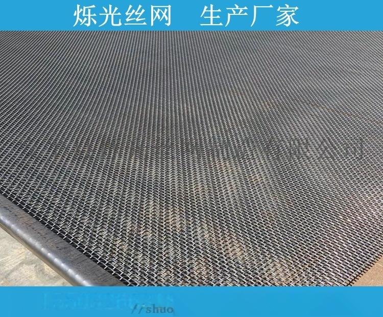鍍鋅軋花網 編織鐵絲網 防護鋼絲網生產廠家760026152