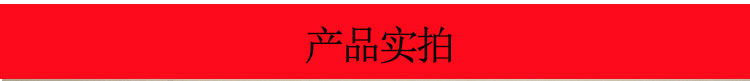 橙色工作牌吊牌详情_07.jpg
