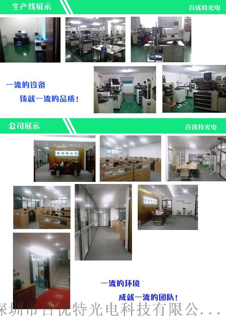 10 生產線、公司展示