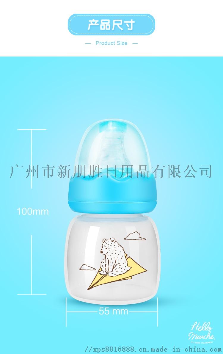 果汁奶瓶詳情頁——中文版_13.jpg