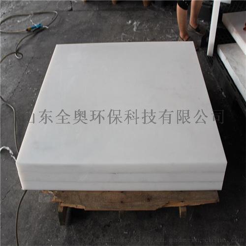 500万超高分子量聚乙烯板,高耐磨UPE板厂家76861645