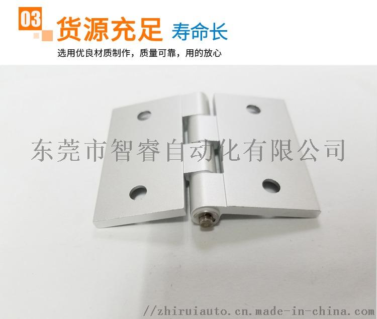 产品详情模板_09.jpg