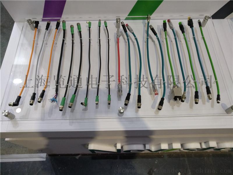 profibus-pa匯流排電纜57070995