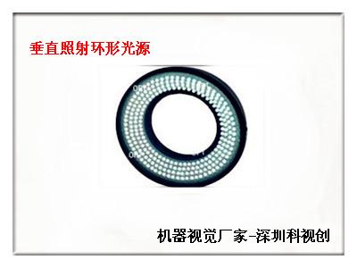复件 垂直照射环形光源.jpg