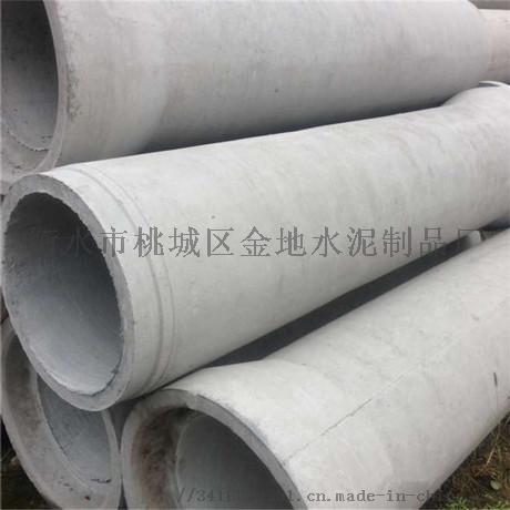 40-2米承插口管2.jpg