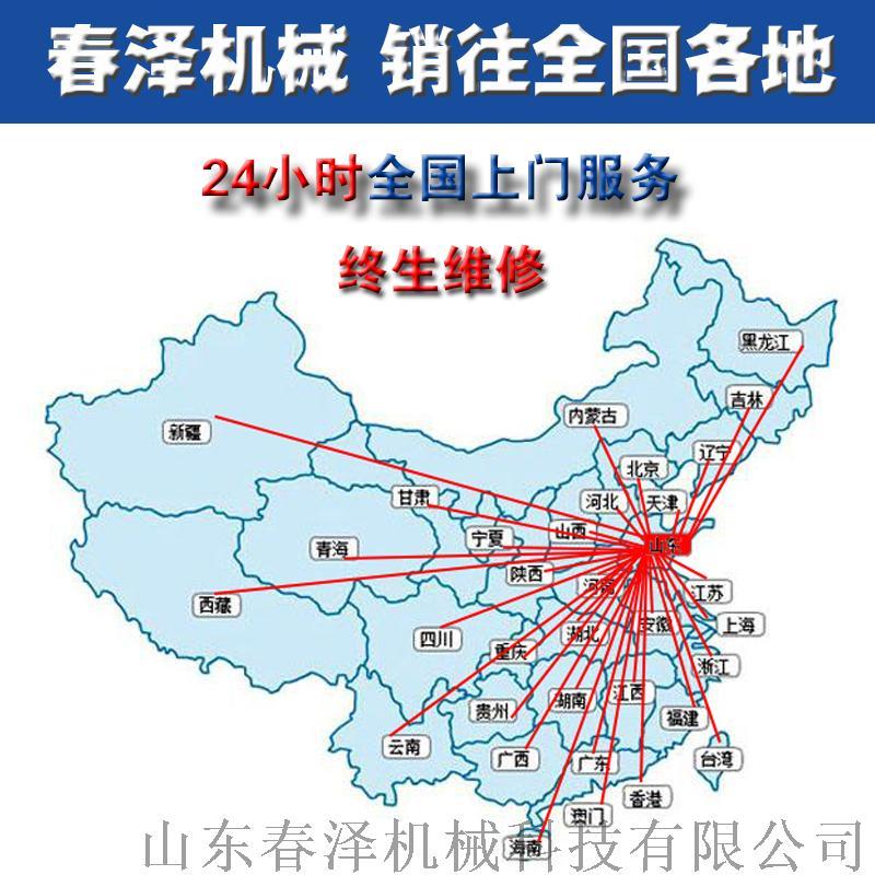 春泽内销地图.jpg