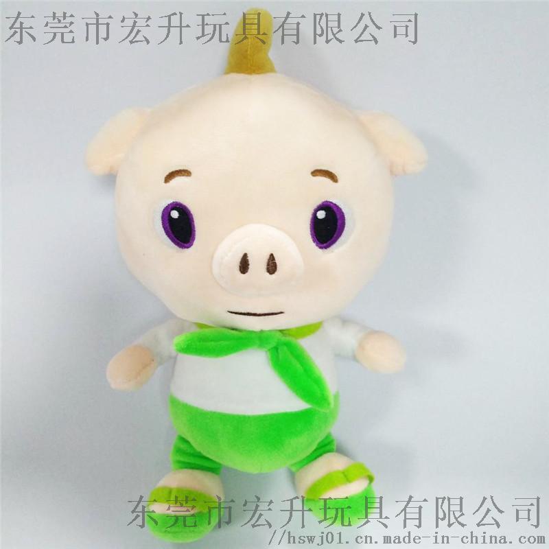 动物猪 (1).jpg